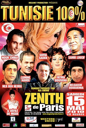 Concert 100% TUNISIE au ZENITH de Paris