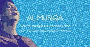 Al Musiqa au Philharmonie de Paris du 6 avril au 19 aout 2018