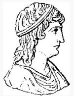 Apulée, un écrivain Amazigh
