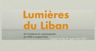 Lumière du Liban Exposition à l'IMA jusqu'au 2 janvier 2022