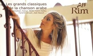Rim Chant Arabe en concert le 28 juin à Paris