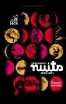 Les Folles Nuits Berbères au 4 au 26 dec-09 Cabaret Sauvage