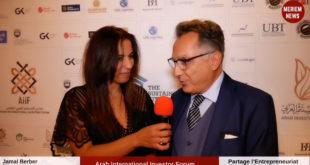 Meriem News présente Jamal Berber, Entrepreneur