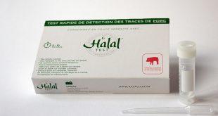 Test Halal