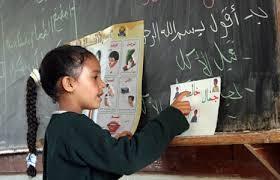 La Langue Arabe à la  conquête du monde