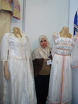 Salon de l'Artisanat Algérien