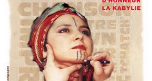 La Kabylie est l'invité d'honneur au Café Bavard